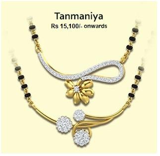 Shop Tanmaniya